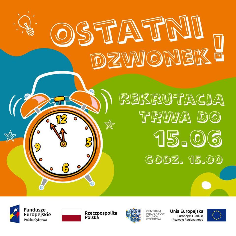 Centrum Mistrzostwa Informatycznego - plakat rekrutacyjny